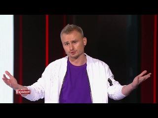 Женя Синяков - Инстаграмы Малахова и Галкина