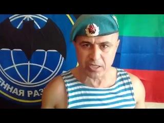 Дагестанец обращается ко всем Россиянам - ВДВшник против Путина