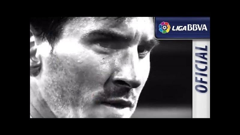 La Liga BBVA en La Liga YouTube Channel / The Liga BBVA in La Liga YouTube Channel