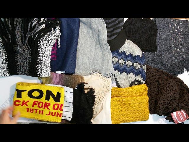 ACC aut-winterExtra mix(5kg) 1 пак - шапки шарфы перчатки экстра Англия