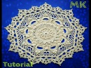 МК салфетка Эмили 4-5 ряды How to crochet doily Emily 4-5 rows