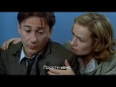 Восток Запад 'Est Ouest' 1999 with English subtitles