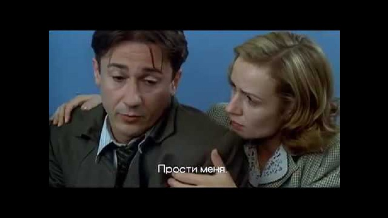 «Восток Запад» 'Est — Ouest' 1999 with English subtitles
