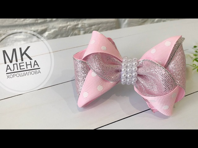 Бантик из лент 9см Из репса 4см шириной МК Канзаши Алена Хорошилова tutorial ribbon bow diy