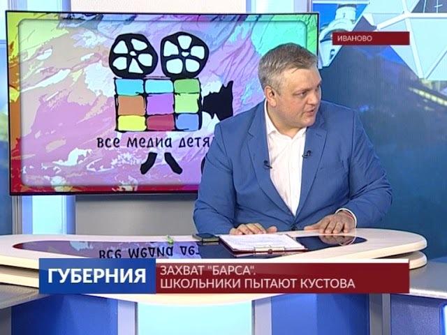 Телеканал Барс стал площадкой для всероссийского медиафестиваля 2018
