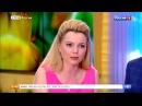 Новости о Биткоине в передаче УТРО РОССИИ на канале РОССИЯ 1 от Конст