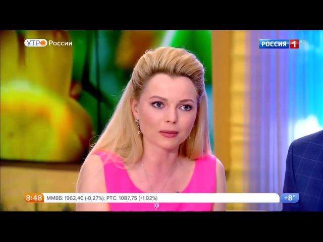 Новости о Биткоине в передаче УТРО РОССИИ на канале РОССИЯ 1 от Конст » Freewka.com - Смотреть онлайн в хорощем качестве