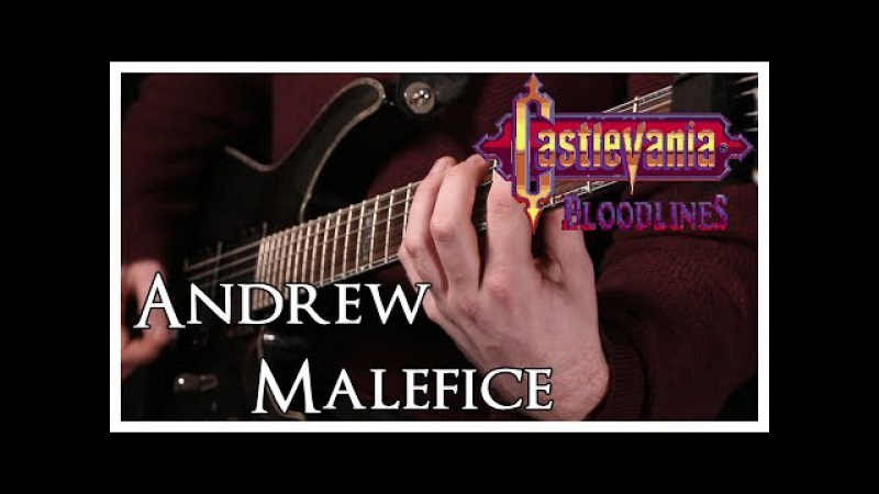 Castlevania Bloodlines - Sinking Old Sanctuary (Stage 2) Metal Cover - Andrew Malefice