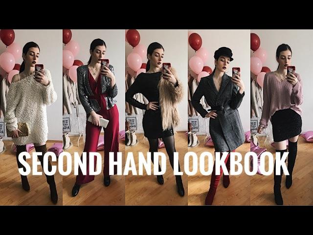 SECOND HAND LOOKBOOK | 6 ОБРАЗІВ ДЛЯ НОВОРІЧНОЇ ВЕЧІРКИ