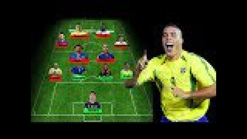 RONALDO's All-Time Best XI || DREAM TEAM || CRAZY WORLD