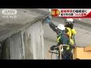 """日本列""""凍""""各地のスケッチ つらら落下で事故も(18/01/28)"""