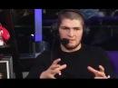ХАБИБ НУРМАГОМЕДОВ О БОЕ С ТОНИ ФЕРГЮСОНОМ НА UFC 223