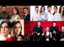 турецкие сериалы которые объявили о финале в феврале 2018