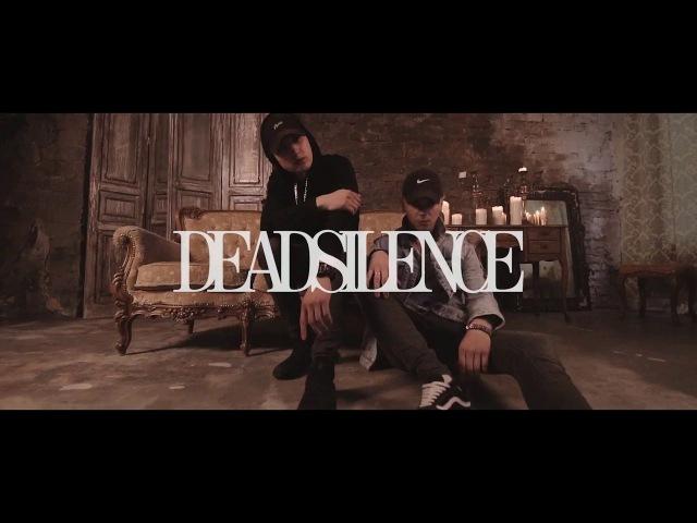 DEADSILENCE - HARVEST (Superstaar prod)