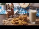 Творожно-овсяное печенье с яблоком/ПП/Что приготовить на завтрак Рецепты от Easy Cook