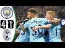 Обзор полного матча Манчестер Сити 4 1 Тоттенхэм 16 12 17 720HD Man City Tottenham