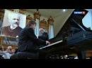 Даниил Трифонов / Daniil Trifonov - Piano Concerto No.1, Op.11 (Chopin)