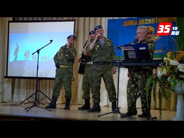 Десантники проводят концерты ради установки бюста дяде Васе в Череповце