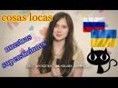 ¿ SOMOS LOCOS los RUSOS ANNA la Ucraniana Guatemala