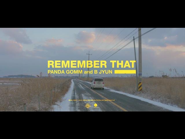 [M/V] Panda Gomm ( w / B JYUN.) - Remember That (Official)