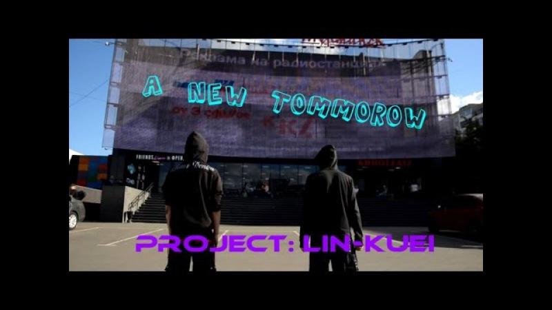Project: Lin-Kuei - A New Tomorrow (Industrial Dance)