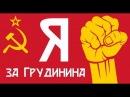 АФЕРА ВЕКА! Как Ельцин и Путин обманули миллионы людей