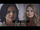 Swan queen be yours