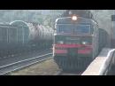 Электровоз ВЛ11.8-671\685Б с грузовым поездом станция Нара 9.09.2017