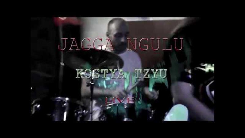 JAGGA NGULU Костя Цзю live in FABRIKA