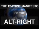 The 12-Point Manifesto of the Alt-Right