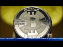 The Mystery Surrounding Cryptocurrency
