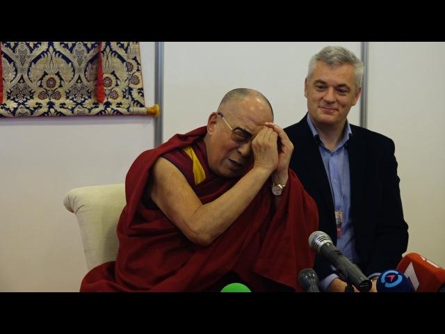 Далай-лама. Как справиться со стрессом