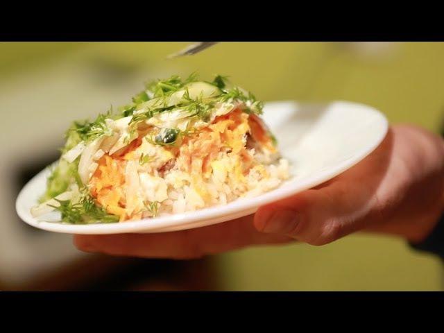 Самый вкусный рецепт салата «Норвежский роман» на Новый Год, рецепт Готовим Вкусно
