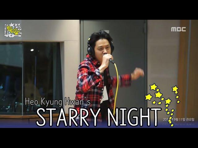 정준영 - 투지[별이 빛나는 밤에]