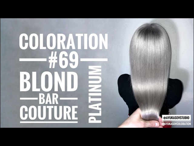 Coloration 69 Platinum Blond Bar Couture