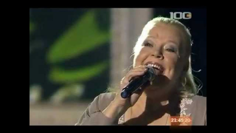 Людмила Сенчина - Золушка, Белой акации