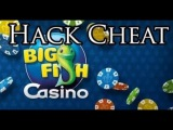 Big Fish Casino Hack - UNLIMITED FREE CHIPS and GOLD 2017 ( new glitch )