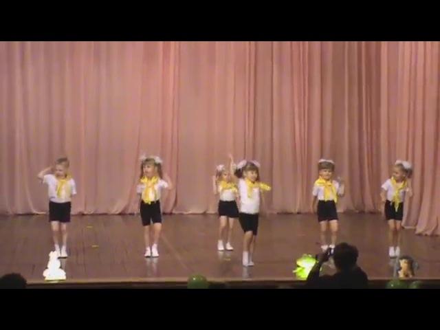 Детский танец - Веселая зарядка