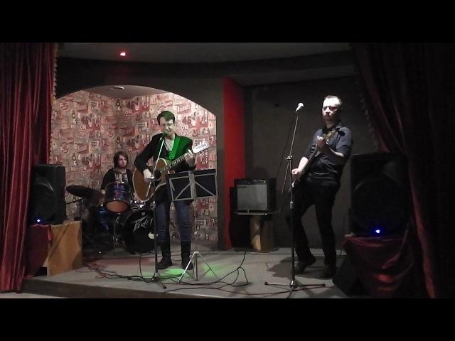 Группа Пять Киловатт в Twin Rocks - Man Who Sold The World