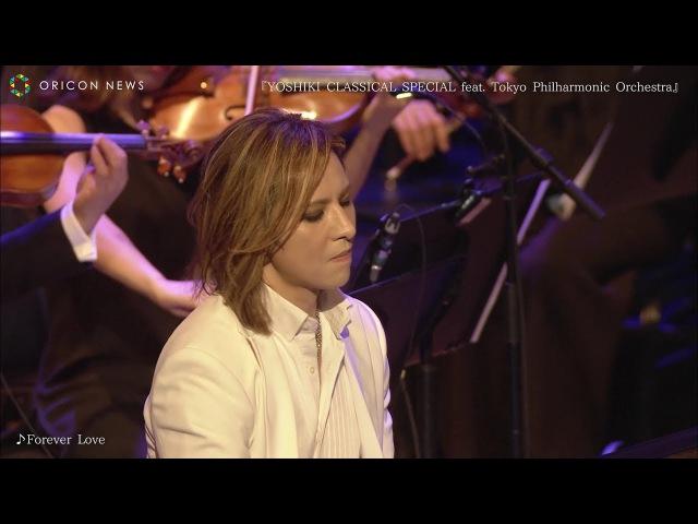 『YOSHIKI CLASSICAL SPECIAL feat Tokyo Philharmonic Orchestra』の模様を一部配信!