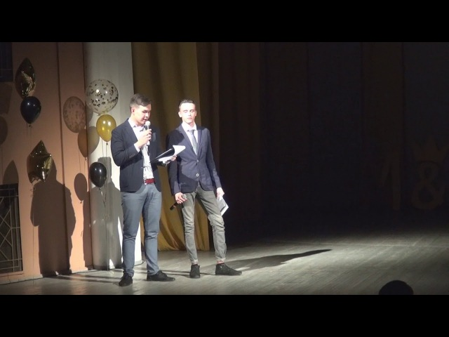 Мисс и Мистер Чебоксарский Политех 2018