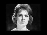 Лидия Клемент ~ Шесть песен