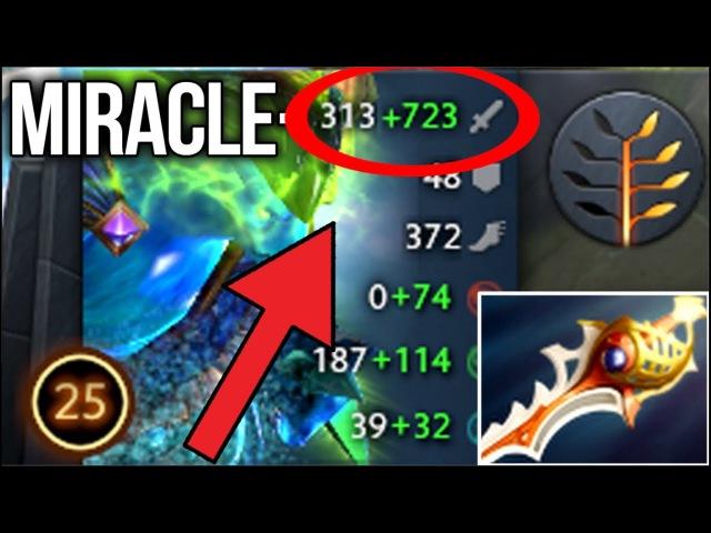 Miracle- Morphling GOD WTF?! IS THIS DAMAGE Divine Rapier Build - Dota 2