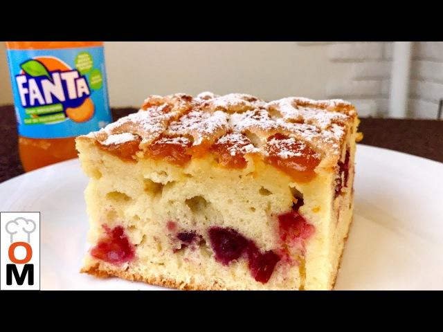 Пирог на ФАНТЕ Очень Высокий, а Какой Вкусный:)   FANTA CAKE   FANTAKUCHEN   Ольга Матвей