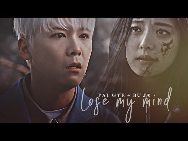 Pal gye bu ja ► i need to let you go