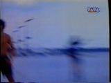 Mr. President - Uph Away (VIVA, 1994)