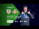 Атлетик Спартак Прогноз Глеба Чернявского