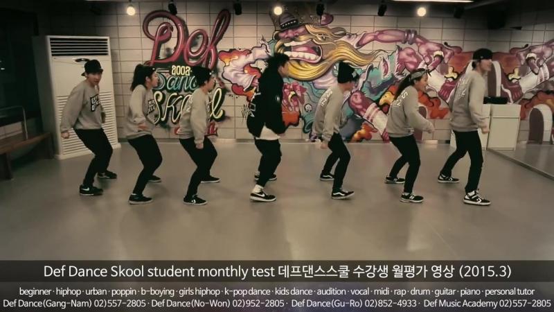 [데프댄스스쿨] AMBER(엠버) - Shake That Brass 커버댄스Korea No.1 댄스학원 kpop cover dance video@def dance skool(HD)