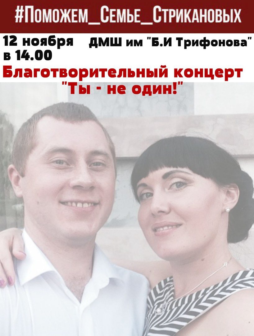 Кристина Зорина, Урень - фото №9