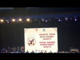 турецкий концерт